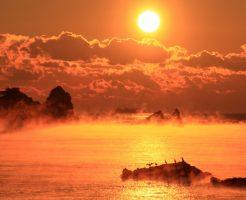 霧 発生 条件 海
