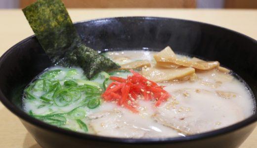 豚骨スープの栄養効果!体に良い?悪い?健康やカロリーや美肌に効果的!