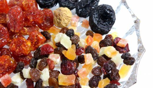 ドライフルーツの栄養効果が高い!ビタミンの量や美肌や貧血を効果別にご紹介!
