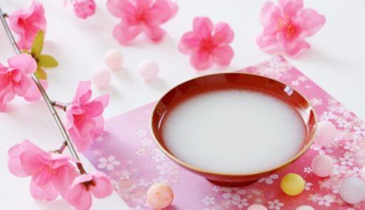 甘酒の栄養効果はある?ない?健康や美容やダイエット効果!酒粕と米麹の違い!