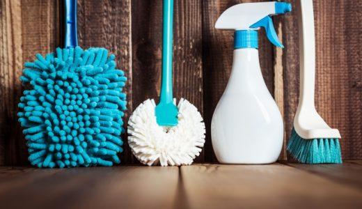 掃除で運は良くなる!捨てて仕事運や金運や恋愛運や健康運の運気アップ効果!