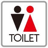 トイレ 長い 人
