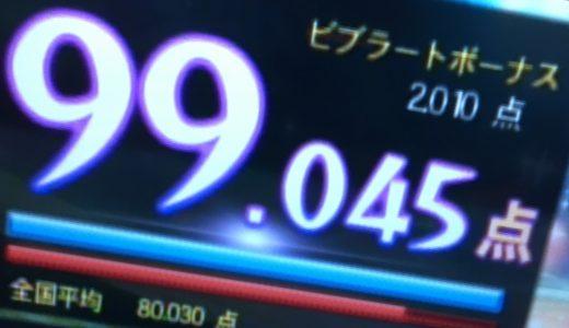 カラオケの精密採点DXで高得点を出す!コツを掴んで100点を目指そう!